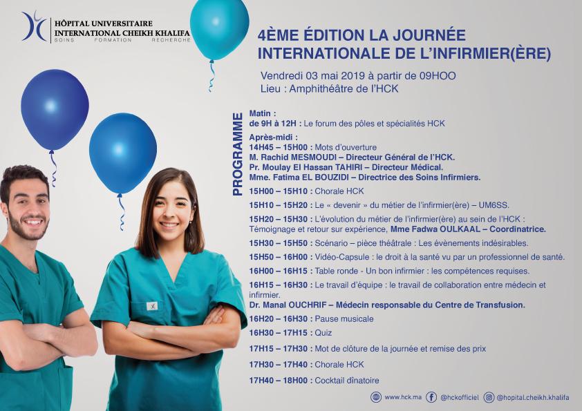 Programme - 4EME-EEDITION-LA-JOURNEE-INTERNATIONALE-DE-LINFIRMIER-ERE