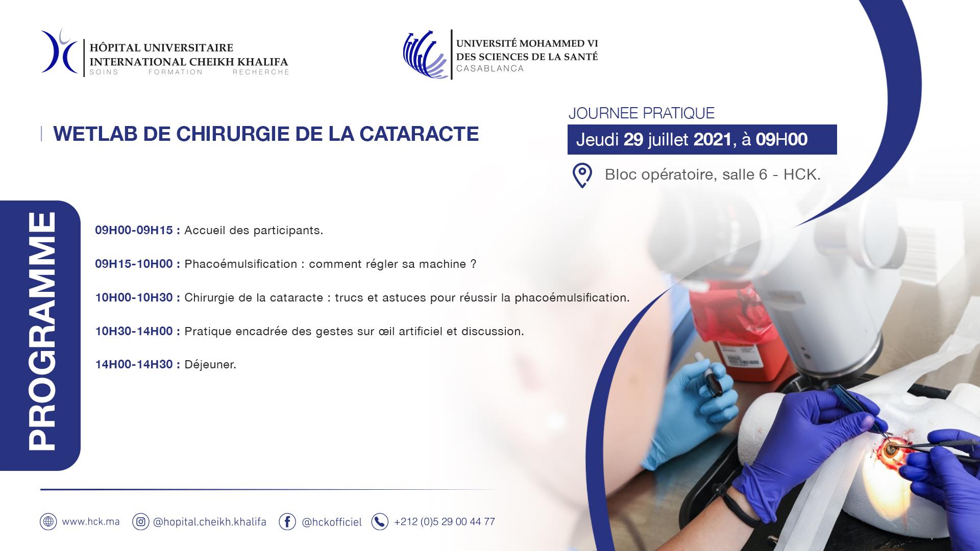 Programme_-_WETLAB_DE_CHIRURGIE_DE_LA_CATARACTE_29_juillet_2021